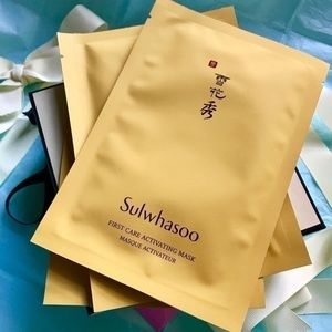 ❤︎ Sulwhasoo Mask — Bundle & Save! ❤︎